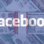 Hur tjänar man pengar på Facebook